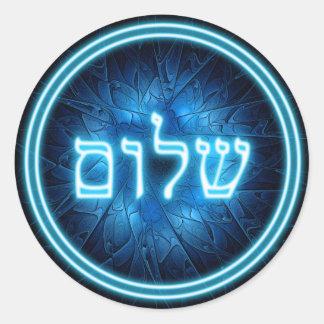 Adesivo Redondo Shalom azul de incandescência na estrela de David