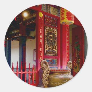 Adesivo Redondo Templo em Yilan, Formosa