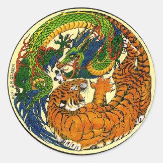 Adesivo Redondo Tigre & dragão Yin Yang