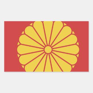 Adesivo Retangular - 日本 - 日本人 japonês