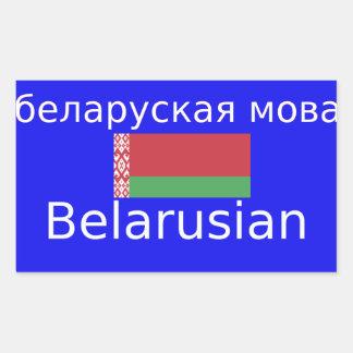 Adesivo Retangular Bandeira de Belarus e design da língua
