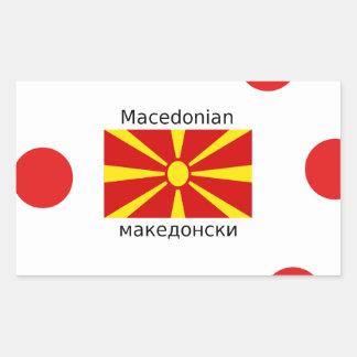 Adesivo Retangular Bandeira de Macedónia e design macedónio da língua
