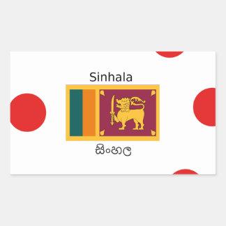 Adesivo Retangular Bandeira de Sri Lanka e design da língua de