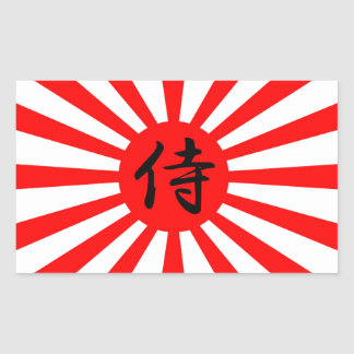 Adesivo Retangular Bandeira imperial japonesa com símbolo do Kanji do