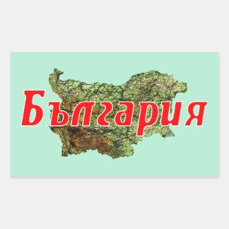 Adesivo Retangular Bulgária