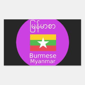Adesivo Retangular Língua do birmanês/Myanmar e design da bandeira