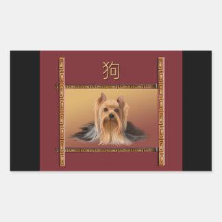 Adesivo Retangular Maltês no ano novo chinês do design asiático, cão
