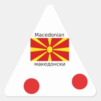 Adesivo Triangular Bandeira de Macedónia e design macedónio da língua