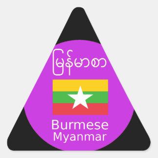 Adesivo Triangular Língua do birmanês/Myanmar e design da bandeira