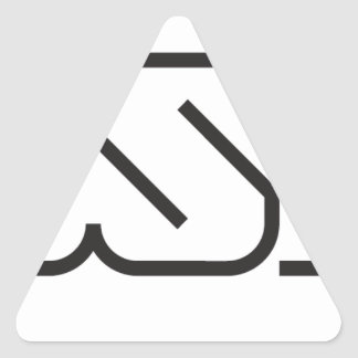 Adesivo Triangular USP (logotipo)