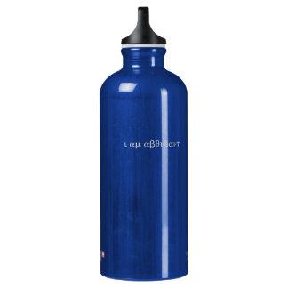 """Afirmação escondida """"eu sou"""" garrafa"""
