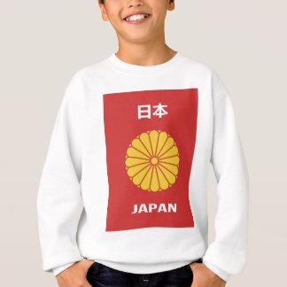 Agasalho - 日本 - suporte japonês japão do passaporte do 日本人,