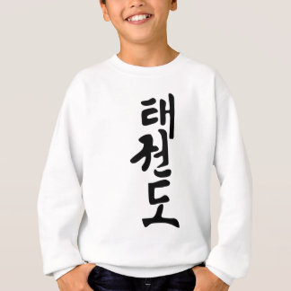 Agasalho A palavra Taekwondo na rotulação coreana