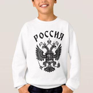 Agasalho Brasão do russo