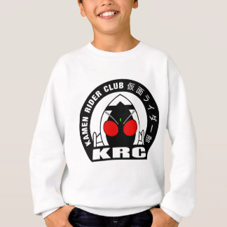 Agasalho Clube do cavaleiro de Kamen no mundo inteiro
