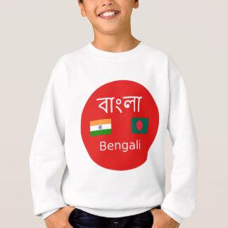 Agasalho Design bengali da língua
