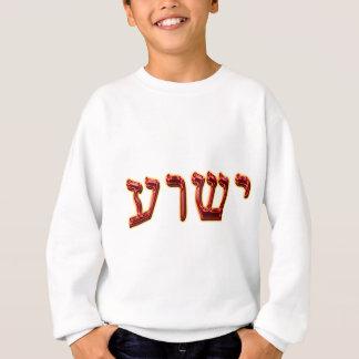 Agasalho Hebraico 02 de Yeshua