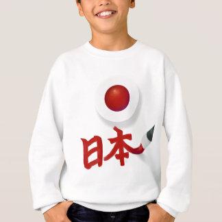 Agasalho Japão - 日本