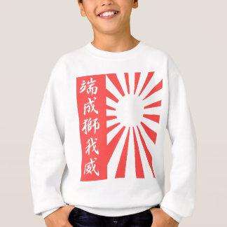 Agasalho Kanji de Sun de ascensão