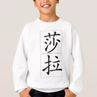 Agasalho Nome chinês para Zara 20385_1.pdf