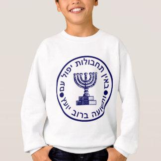 Agasalho Selo do logotipo de Mossad (הַמוֹסָד)
