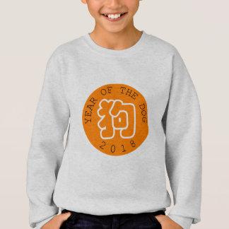 Agasalho Suor chinês dos miúdos do círculo do símbolo O W
