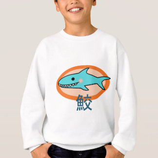 Agasalho Tubarão pequeno