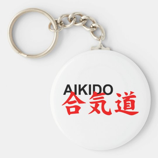 aikido chaveiro