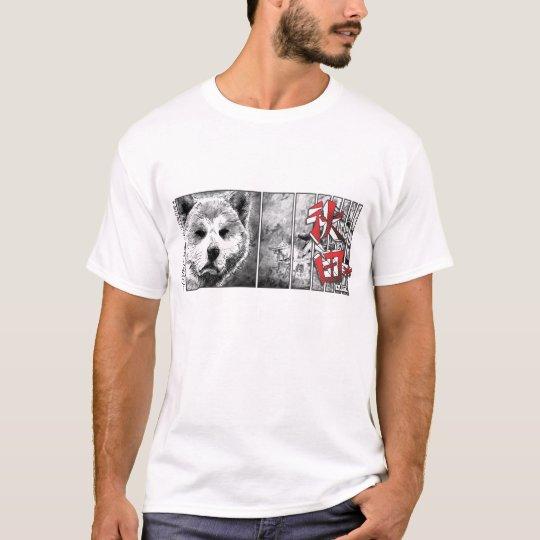 Akita Japonês Camiseta