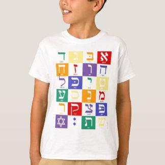 Aleph-Aposta (alfabeto hebreu) - arco-íris Camiseta