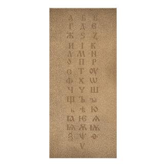 alfabeto eslavo velho da igreja panfletos informativos personalizados