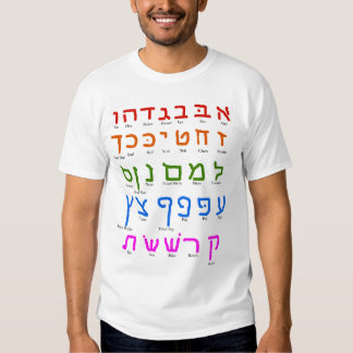 Alfabeto hebreu tshirt