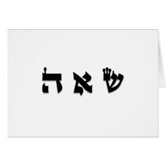 Almas gémeas - 72 nomes do deus cartão comemorativo