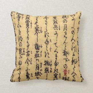 Almofada Caligrafia asiática 2