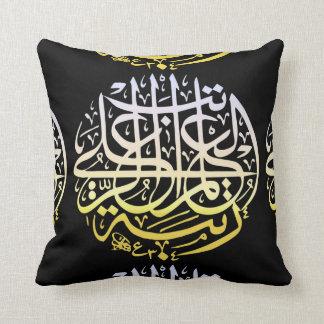 Almofada Caligrafia dos muçulmanos do Islão de
