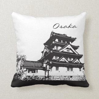 Almofada Castelo do marco de Osaka, Japão
