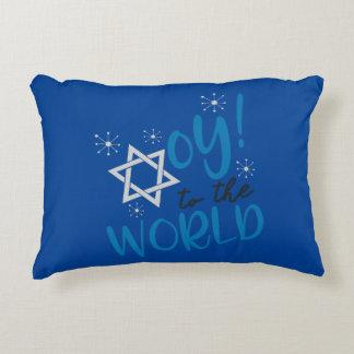Almofada Decorativa Oy ao mundo