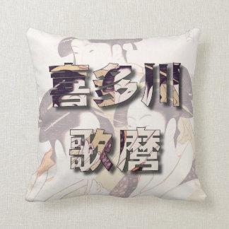 Almofada Letras japonesas do artista de Kitagawa Utamaro