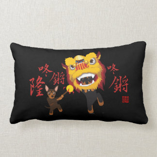 Almofada Lombar Travesseiro lombar chinês do Pin do minuto da
