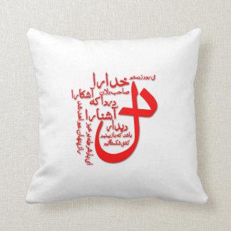 Almofada Meu coração vai na poesia persa de Hafiz Shirazi