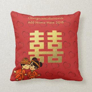 Almofada Presente de casamento chinês - casal BONITO - cão