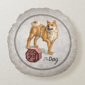 Almofada Redonda Ano da arte chinesa do zodíaco do cão