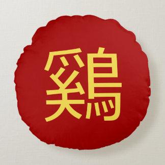 Almofada Redonda Ideograma do galo no ano vermelho do galo do