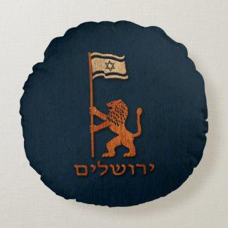 Almofada Redonda Leão do dia de Jerusalem com bandeira