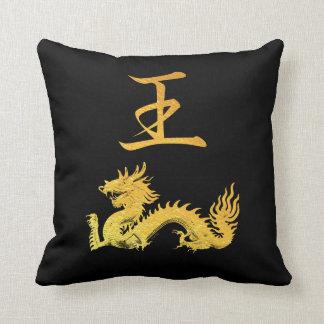 Almofada Símbolo japonês: Rei
