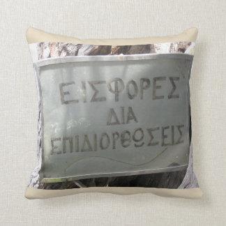 Almofada travesseiro grego por karmas afortunadas
