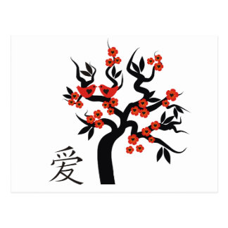 Ame o símbolo chinês do amor da árvore de cereja cartão postal