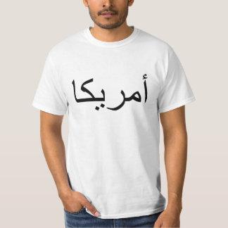 América no árabe camiseta