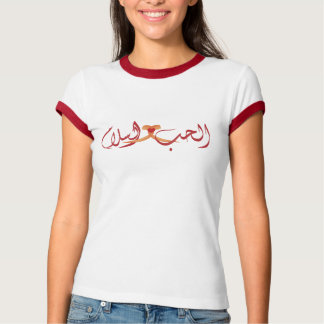 Amor e paz no árabe tshirts
