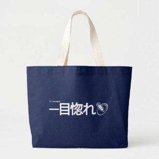Amor na primeira vista - japonês (Livejournal) Sacola Tote Jumbo